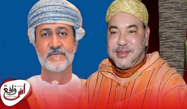 الملك محمد السادس يبعث برقية الى السلطان عُماني بمناسبة الذكرى الأولى لتوليه مقاليد الحكم
