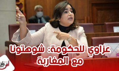 """عزاوي للحكومة.. """"شوهتونا مع المغاربة"""" والبيجيدي أولى بالإعتذار للمغاربة"""