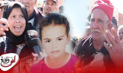 ساكنة الگارة يطالبون بالأمن والحكم بالإعدام على قاتل الطفلة مريم