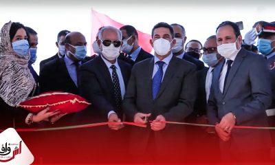 """تغطية شاملة لزيارة وزير التعليم """"سعيد امزازي"""" لمدينة أسفي"""