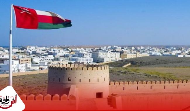 سلطنة عمان تعرب عن تأييدها لخطوة المغرب بخصوص فتح وتأمين معبر الكركرات