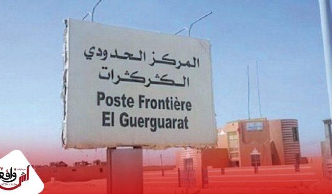 عاجب.. المغرب يتدخل لطرد البوليساريو من منطقة الكركرات