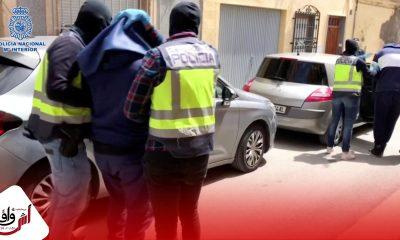 الشرطة الإسبانية تعتقل مغربي كان قيد التدريب عن بعد مع داعش