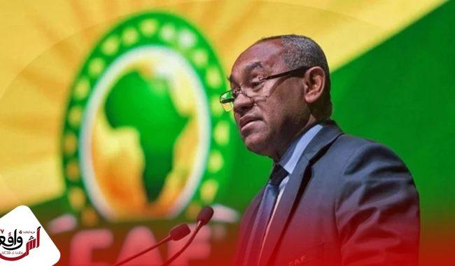 بسبب الفساد.. الفيفا توقف رئيس الإتحاد الإفريقي خمس سنوات