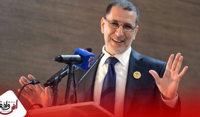في عزّ أزمة كورونا.. البيجيدي يشيّد مقراً بـ4 ملايير سنتيم في أرقى أحياء الرباط