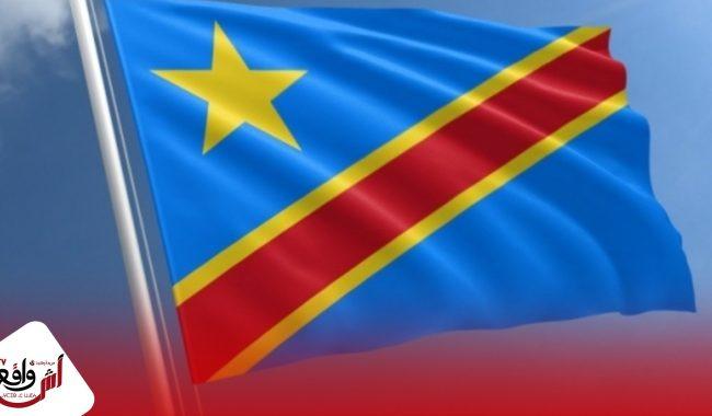 الكونغو الديمقراطية تعرب عن تضامنها مع المغرب