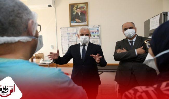 """ايت طالب: نطمح لبدء حملة التلقيح بمنتصف شهر دجنبر.. وسنناقش لقاح """"سبوتنيك-V"""" مع وزير الصحة الروسي"""