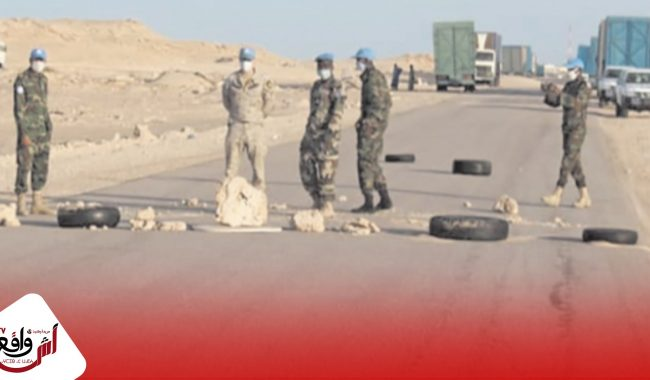 الإتحاد الاشتراكي للقوات الشعبية يحمل الجزائر تمادي البوليساريو في إنتهاك القرارات الأممية