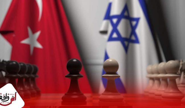 بين أنقرة وتل ابيب .. أردوغان يطمح لعلاقة أفضل مع إسرائيل
