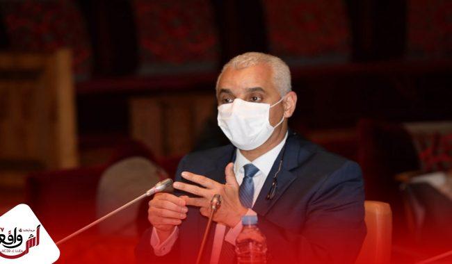 """آيت الطالب : """"التلقيح"""" هو العملية الأكبر في تاريخ المغرب الحديث ومن الضروري التريّث"""