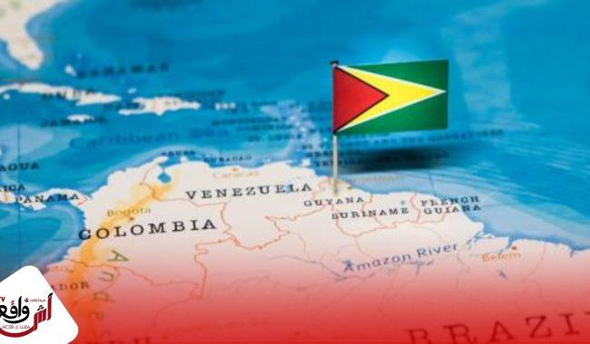 جمهورية غويانا التعاونية تسحب إعترافها بالجمهورية الصحراوية