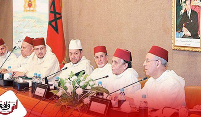 هكذا استنكر المجلس العلمي الأعلى الإساءة للنبي محمد
