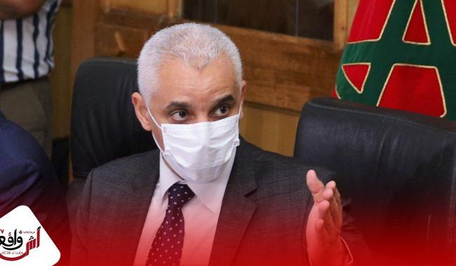 آيت طالب : التجارب السريرية التي خضع لها 600 شخص بالمغرب لها نتائج جد ايجابية