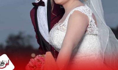 واقعة صادمة.. لهذه الأسباب زوج يقتل العروسه يوم الزفاف