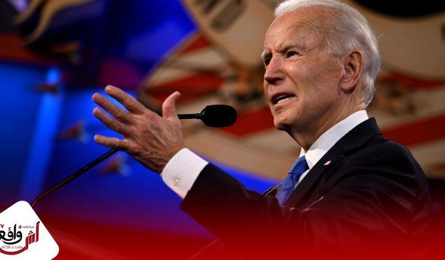 جو بايدن رئيسا جديدا للولايات المتحدة الأمريكية