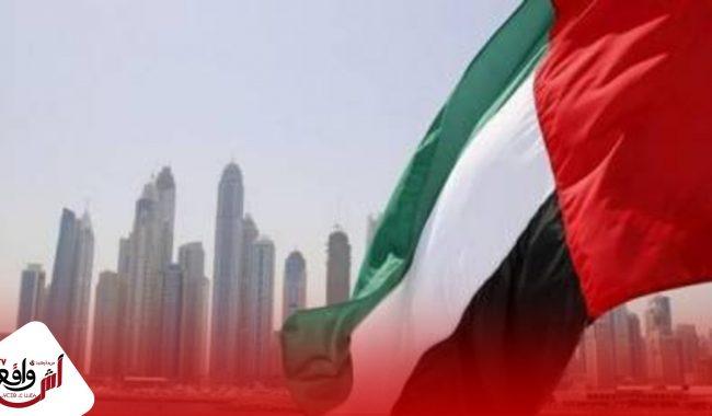 الإمارات تؤكد تضامنها مع المغرب لحماية أراضيه