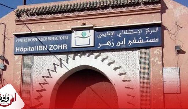 من يوفر البروتوكول العلاجي لمرضى كوفيد بمستشفى ابن زهر….!!؟