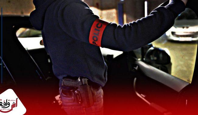 الاهتداء لمكان تواجد موظف شرطة كان موضوع بلاغ للبحث بعد تغيبه في ظروف غير معلومة