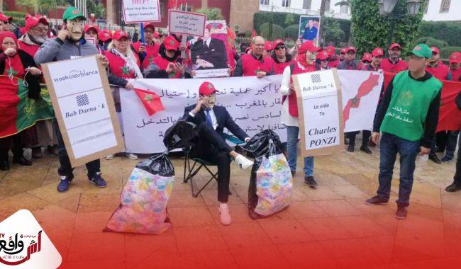 """ضحايا """" باب دارنا"""" ينظمون وقفة إحتجاجية أمام محكمة الإستئناف يوم الخميس المقبل"""