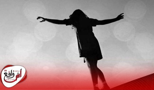 انتحار طفلة بعد الحكم على مغتصبها بسنة واحد حبساًّ نافذاًّ