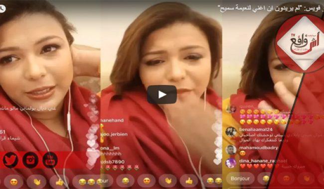 """شيماء ذو فويس: """"لم يريدون ان اغني لنعيمة سميح"""""""